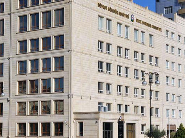 Azerbaijan's State Customs Committee to introduce new single accounting system