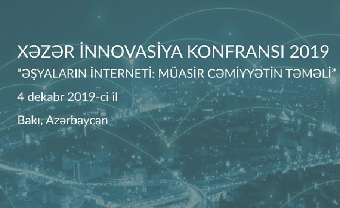 Bakú acogerá la II Conferencia de Innovación del Caspio