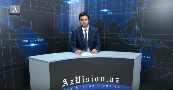 أخبار الفيديو باللغة الالمانية لAzVision.az-فيديو(12.11.2019)