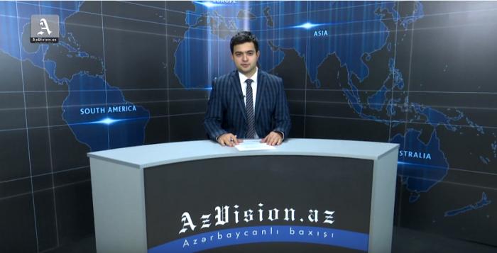 أخبار الفيديو باللغة الالمانية لAzVision.az-فيديو(07.11.2019)