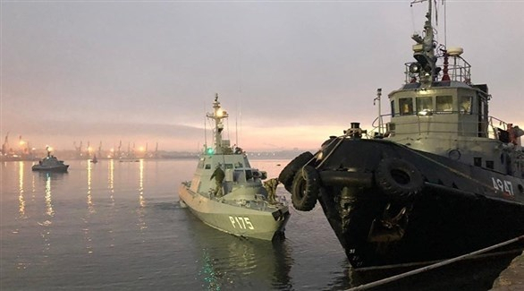 روسيا تعيد لأوكرانيا 3 سفن عسكرية