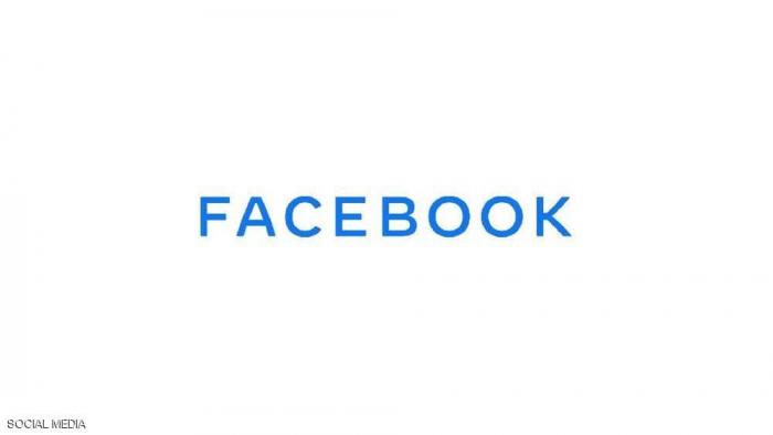 فيسبوك تطلق شعارا جديدا.. هل يحل المشكلة؟