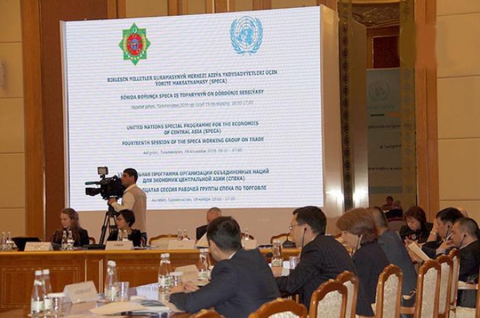 Azerbaiyán podría unirse al acuerdo comercial de la OCE