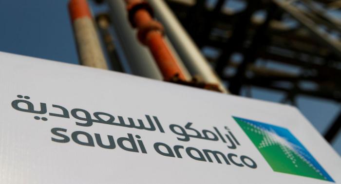 أرامكو السعودية تعلن عرض 1.5٪ من أسهم الشركة خلال الاكتتاب