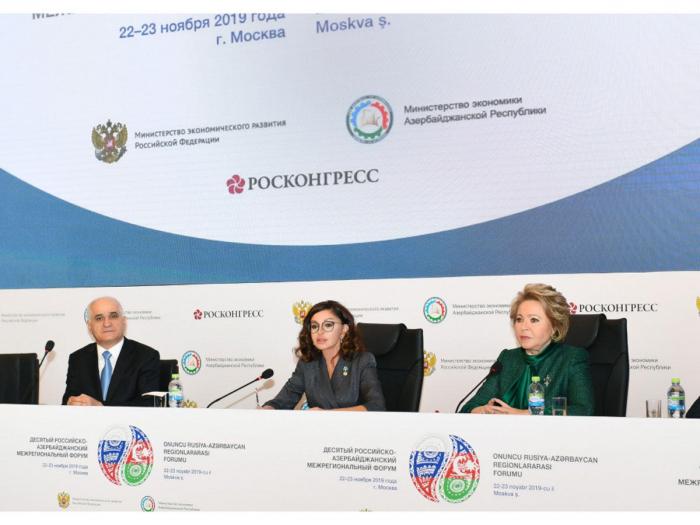 First VP Mehriban Aliyeva attends 10th Azerbaijan-Russia Interregional Forum in Moscow