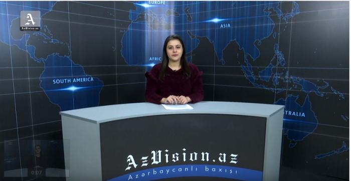 أخبار الفيديو باللغة الإنجليزية لAzVision.az-فيديو(15.11.2019)