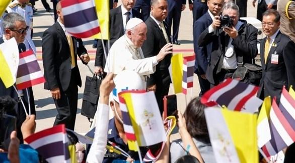 بابا الفاتيكان يصل إلى تايلاند