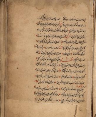 Una copia del diván escrito en turco azerbaiyano se encuentra en una biblioteca de los EE. UU