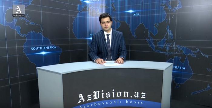 أخبار الفيديو باللغة الالمانية لAzVision.az-فيديو(19.11.2019)