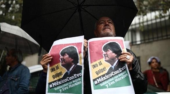 موراليس يغادر بوليفيا على متن طائرة متجهة إلى المكسيك