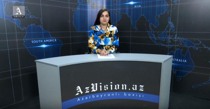أخبار الفيديو باللغة الإنجليزية لAzVision.az-فيديو(19.11.2019)