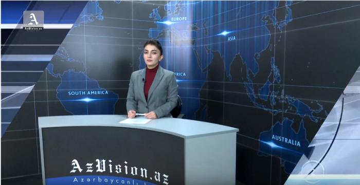 أخبار الفيديو باللغة الإنجليزية لAzVision.az-فيديو(21.11.2019)