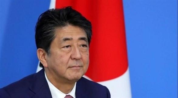 اليابان تخصص 1.2 مليار دولار إضافية للإغاثة من الكوارث