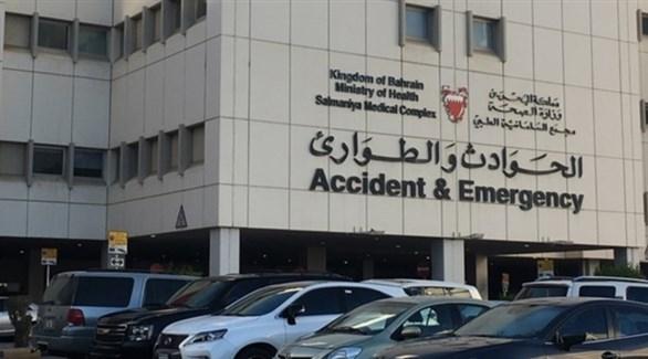 البحرين تصدر بياناً بشأن جرثومة السلمانية