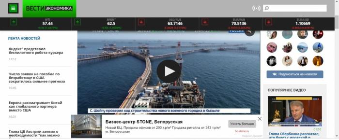 El canal de televisión ruso destaca las piedras petrolíferas de Azerbaiyán