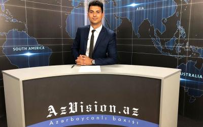أخبار الفيديو باللغة الالمانية لAzVision.az-  فيديو( 06.11.2019)