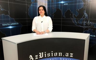 أخبار الفيديو باللغة الإنجليزية لAzVision.az-  فيديو(08.11.2019)