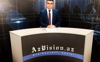 أخبار الفيديو باللغة الالمانية لAzVision.az-  فيديو( 18.11.2019)