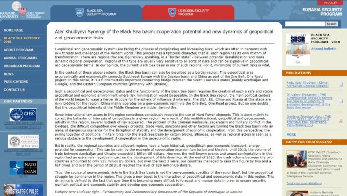 El sitio web de la Universidad de Harvard publica un artículo sobre el papel de Azerbaiyán en la cuenca del Mar Negro