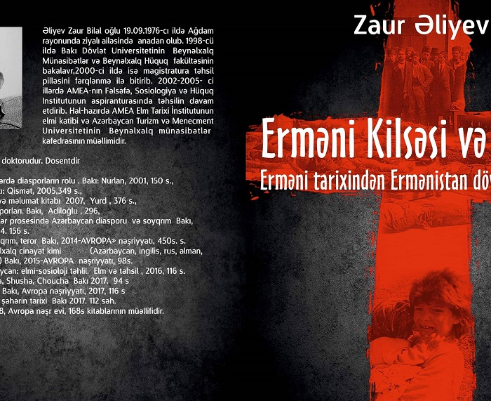 Erməni tarixinin gizlinlərini açan kitab