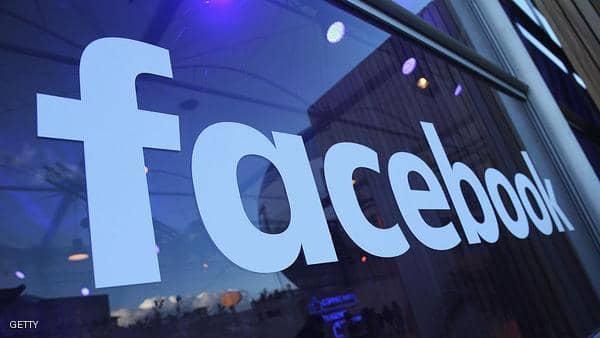 """سرقة معلومات مصرفية.. بيانات الآلاف من موظفي """"فيسبوك"""" في خطر"""