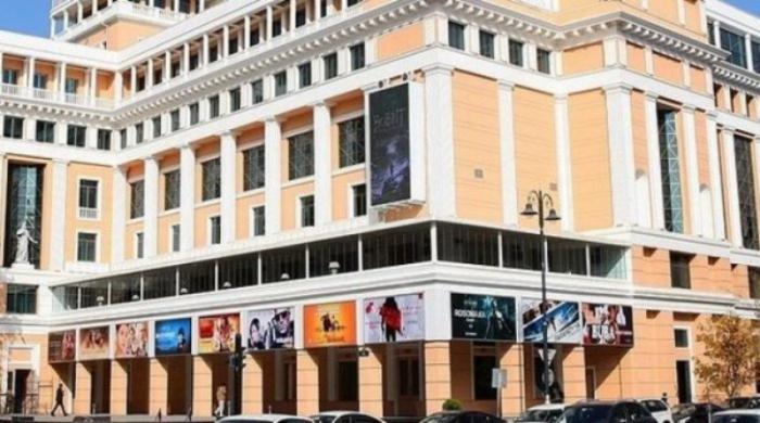 Nizami Kino Mərkəzinin repertuarında dəyişiklik edildi