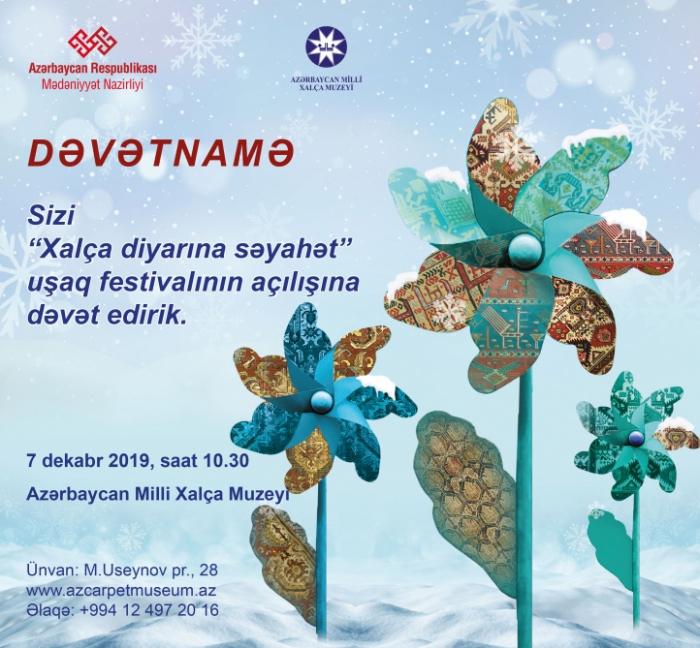 """Bakú acogerá un colorido festival """"Viaje al mundo de las alfombras"""""""