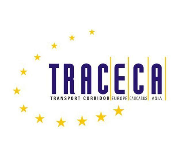 Bakú acoge laconferencia internacional dedicada al vigésimo aniversario del Acuerdo sobre TRACECA