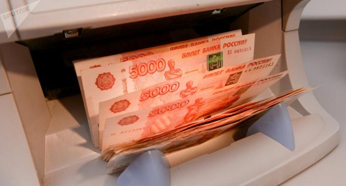 Bankraub in Russland: Bewaffneter stiehlt 85.000 Euro
