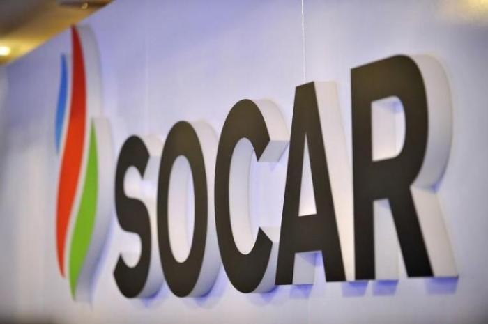 """SOCAR y """"Baker Hughes"""" firman memorando de entendimiento"""