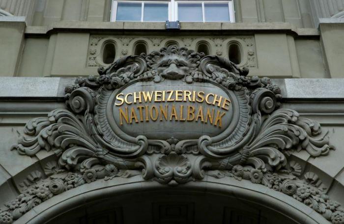 Schweizer Währungshüter halten an Negativzins fest