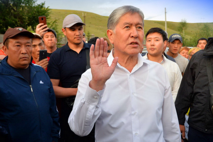 State commission blames ex-President Atambayev and his cronies for Koi-Tash events
