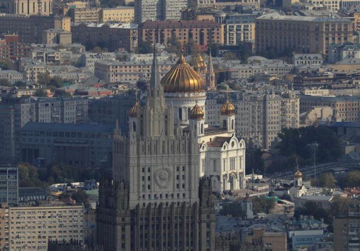 "Russland nach neuem US-Raketentest ""alarmiert"""