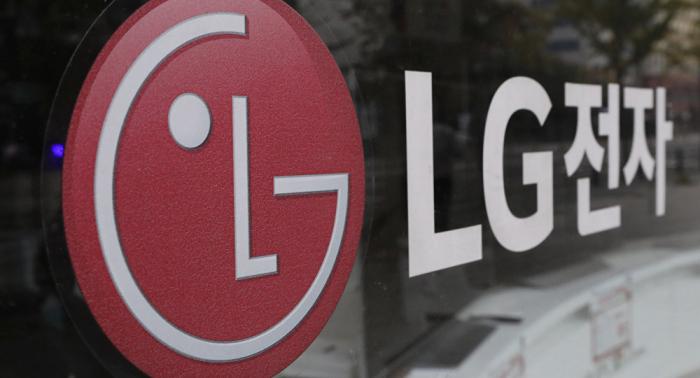El presidente honorario del Grupo LG, Koo Cha-kyung, muere a los 94 años