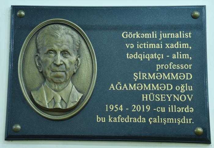 BDU-da Şirməmməd Hüseynovun barelyefi açıldı - FOTO