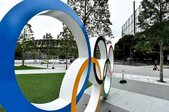 Olympic Manifesto: Speech that launched the modern Games to go on sale