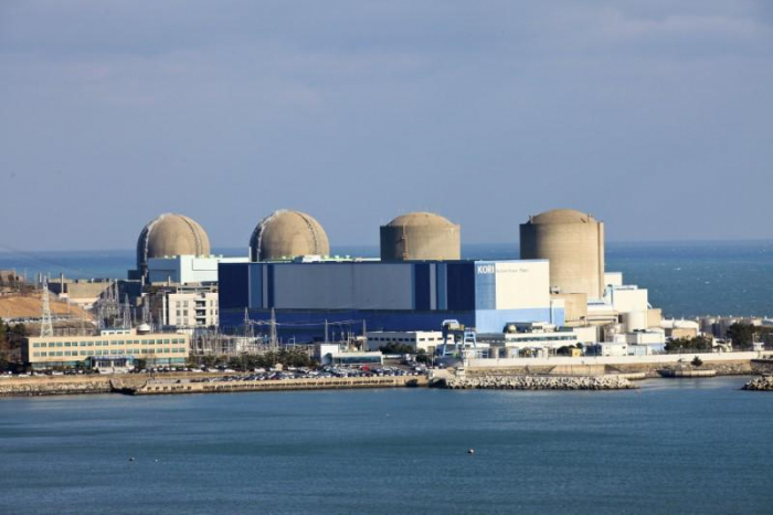 S. Korea to permanently shut down 2nd nuclear reactor