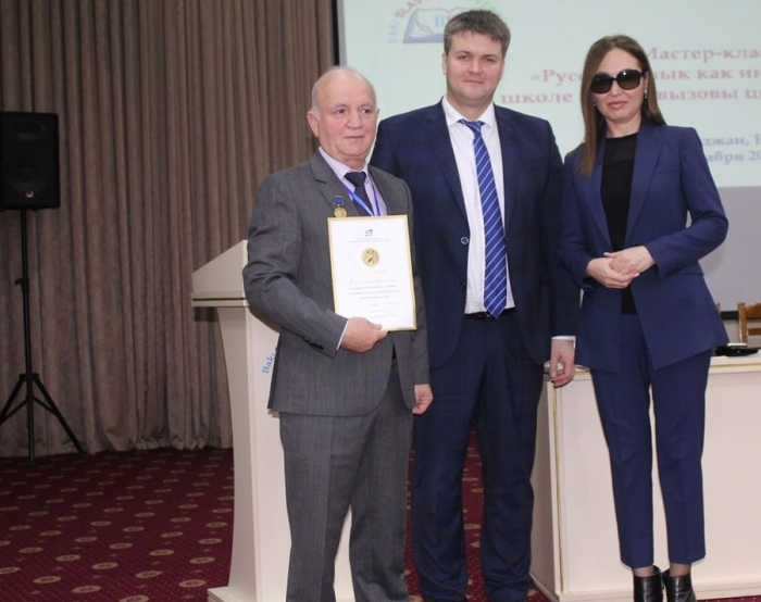 Azerbaijani scientist awarded Pushkin Medal