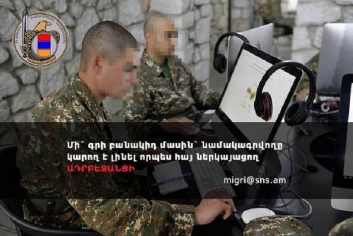 MTX Ermənistan vətəndaşlarına xəbərdarlıq etdi