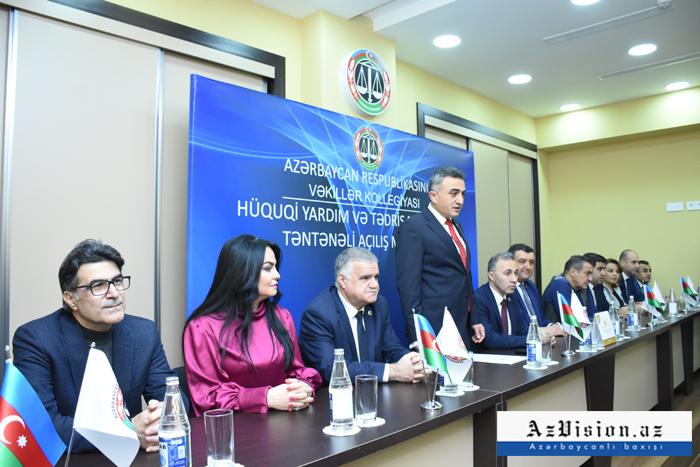 Vəkillər Kollegiyasının Hüquqi Yardım və Tədris Mərkəzi açıldı - FOTOLAR