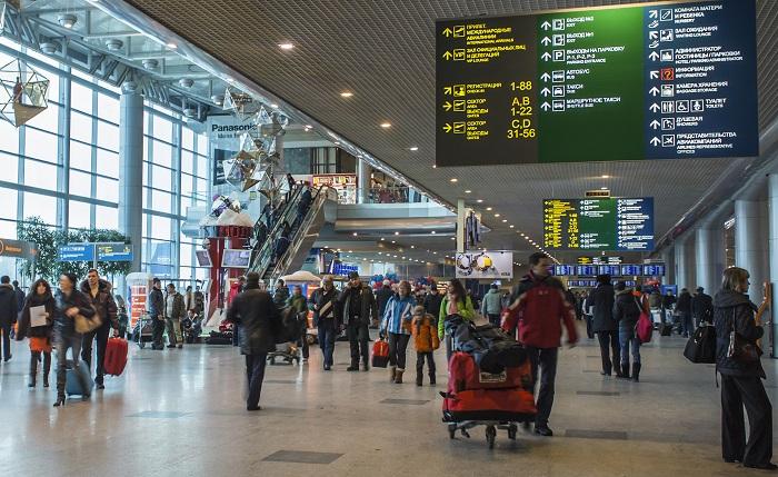 Moskva aeroportunda 40 İsrail vətəndaşı saxlanılıb