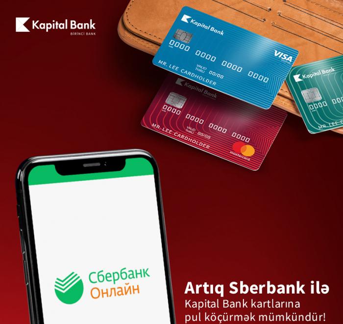 Kapital Bank Sberbank ilə əməkdaşlığa başlayıb