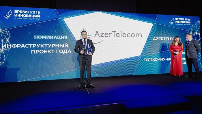"""""""Azerbaijan Digital Hub"""" proqramı """"İlin İnfrastruktur layihəsi"""" mükafatına layiq görülüb"""