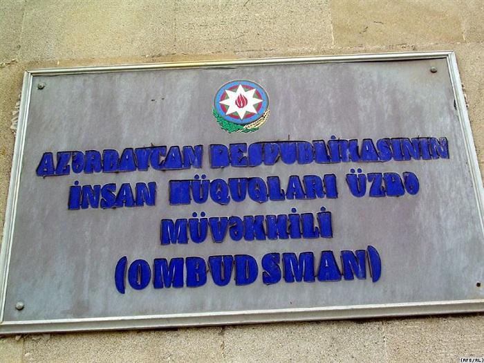 Ombudsman Aparatından gənclərə dəvət