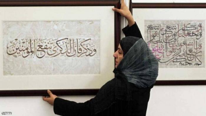 اللغة العربية في يومها العالمي.. حقائق وعراقيل