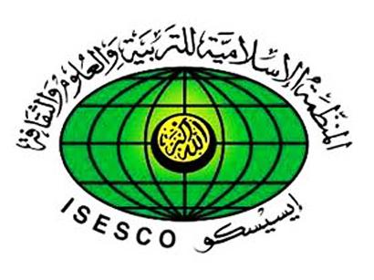 Sights of Azerbaijan included in ISESCO Islamic Heritage List