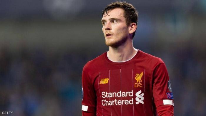 روبرتسون قبل القرعة: لا أحد يريد مواجهة ليفربول