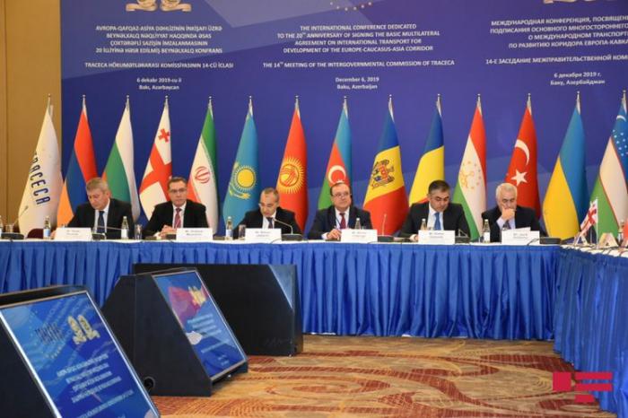 الاجتماع القادم للجنة الحكومية الدولية تراسيكا يعقد في باكو -  صور
