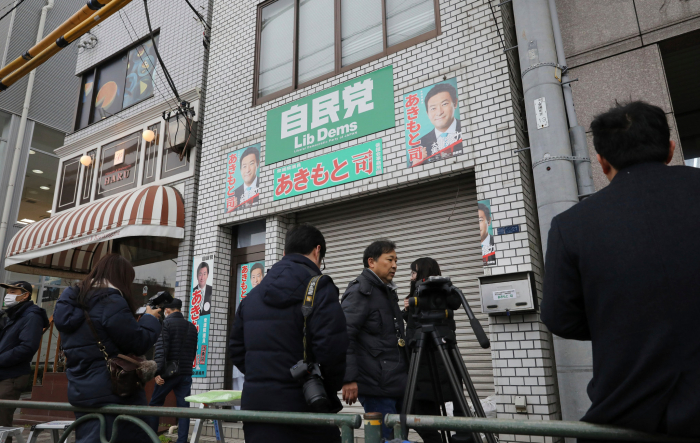 Prosecutors search office of Japan MP  in connection with bribery probe