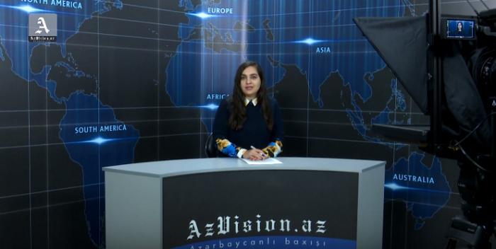 أخبار الفيديو باللغة الإنجليزية لAzVision.az-فيديو(11.12.2019)